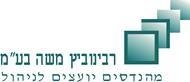 לוגו רבינוביץ משה